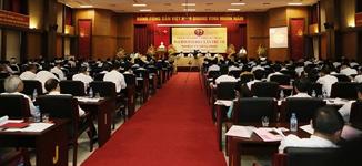 Ban Chấp hành Đảng bộ Tổng công ty Quản lý bay Việt Nam nhiệm kỳ 2015-2020