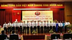 Đại hội Đảng bộ Tổng công ty Quản lý bay Việt Nam lần thứ VII