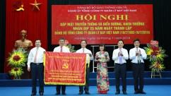 Hội nghị Gặp mặt truyền thống và biểu dương, khen thưởng nhân dịp 25 năm ngày thành lập Đảng bộ Tổng công ty