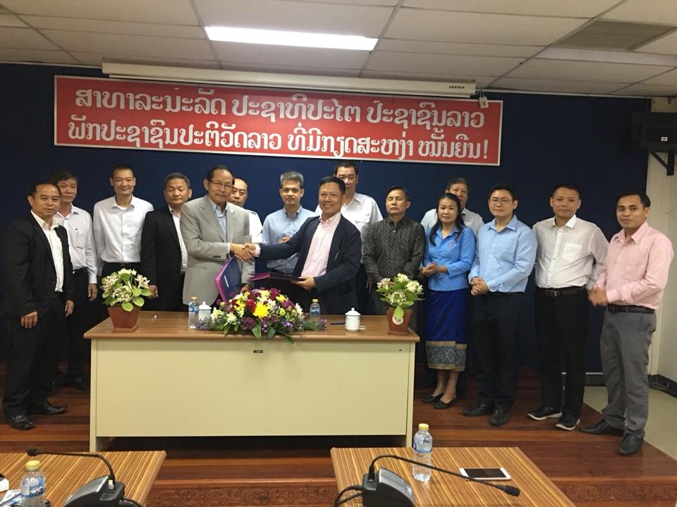 Hội nghị hiệp đồng không lưu giữa ACC Viên Chăn và ACC Hà Nội, ACC Hồ Chí Minh