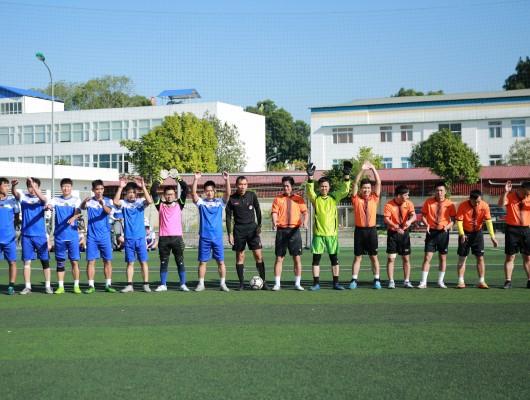 VATM vô địch Giải bóng đá chào mừng 25 năm ngày tiếp nhận quyền điều hành phần phía Nam FIR Hồ Chí Minh